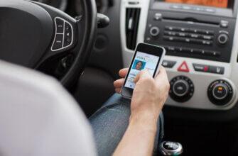 «Права в смартфоне» стали официальным документом. Как ими воспользоваться?