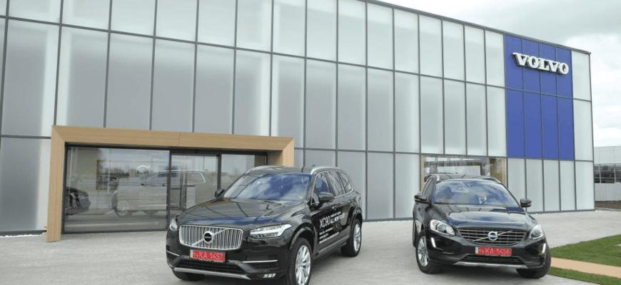 Volvo: купить в Winner Automotive и радоваться жизни!